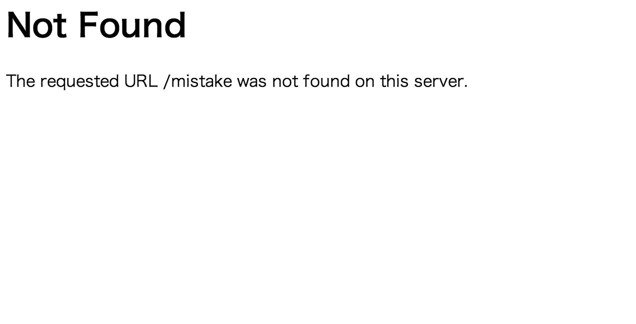 404ページの一例です。