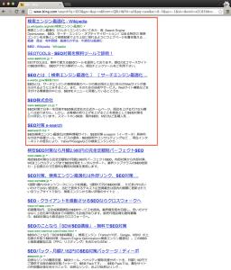 SEO(Bing)