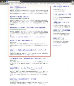 SEO(google)