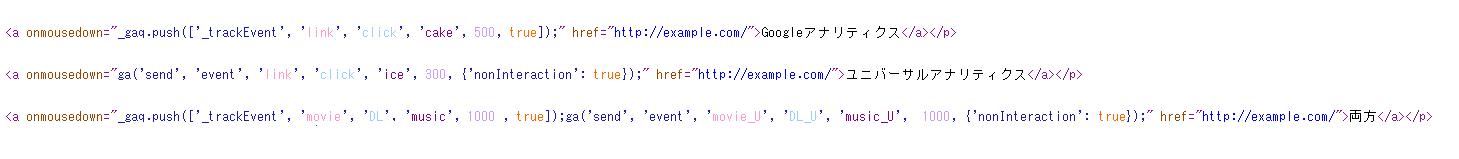 イベントのコード