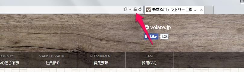 httpsとは seo用語集 意味 解説 seo効果など seo hacks
