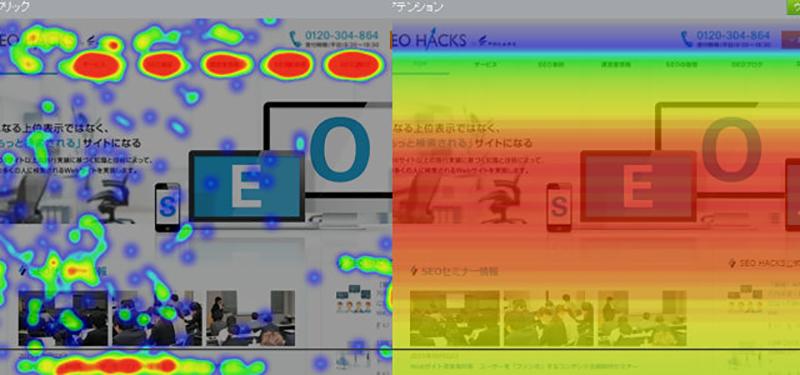 ヒートマップでページの課題を把握。Ptengineの活用方法とGoogleタグマネージャを使った効率運用のコツ