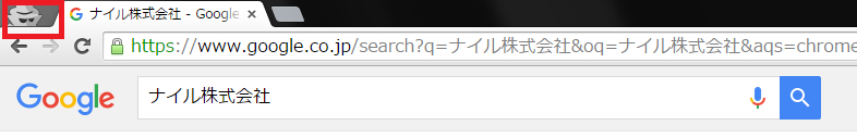 シークレットモードの検索画面