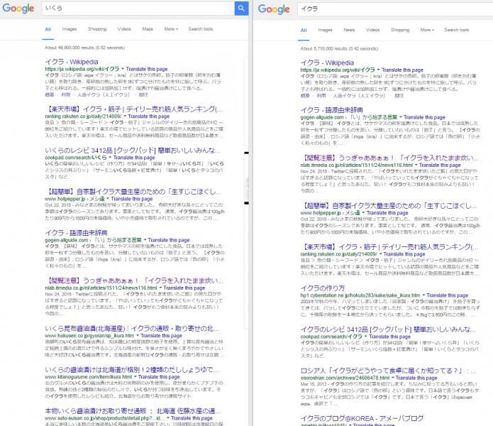 160229_seohacksnet_3