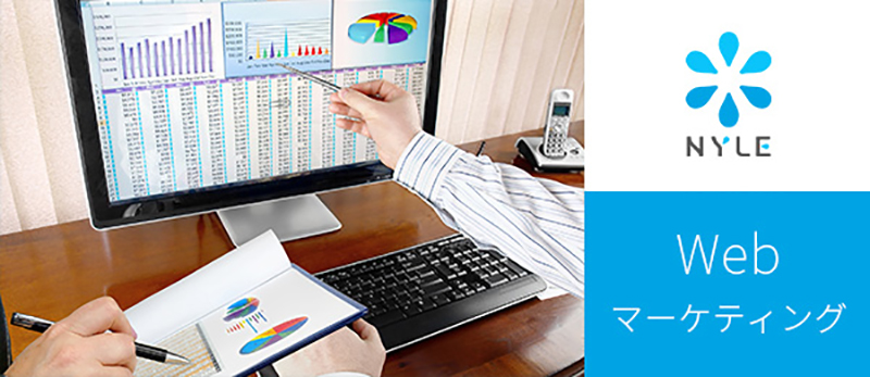 【スライドつき】Webサイト分析と改善の基礎(後編)