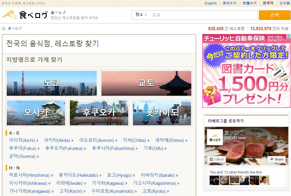 多言語 多地域サイトを初めて制作する方へ サイトの国際展開で抑えて