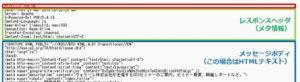 よく見るHTTPステータスコード一覧とその意味を理解する