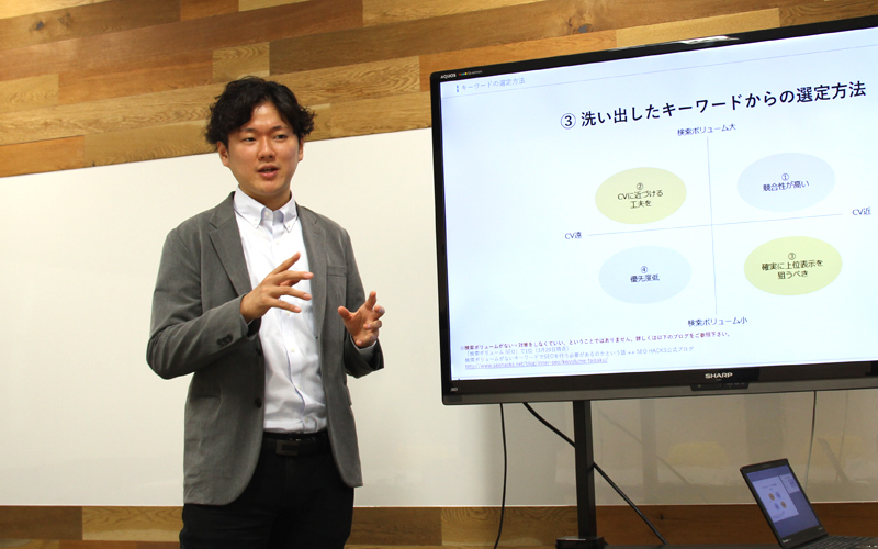 5/29開催 【法人限定】SEOの勝ちパターンを学ぶ コンテンツ作成・メディア運用の考え方セミナー