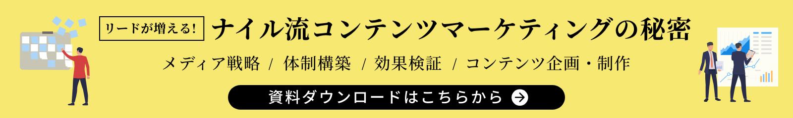 banner_yellow02
