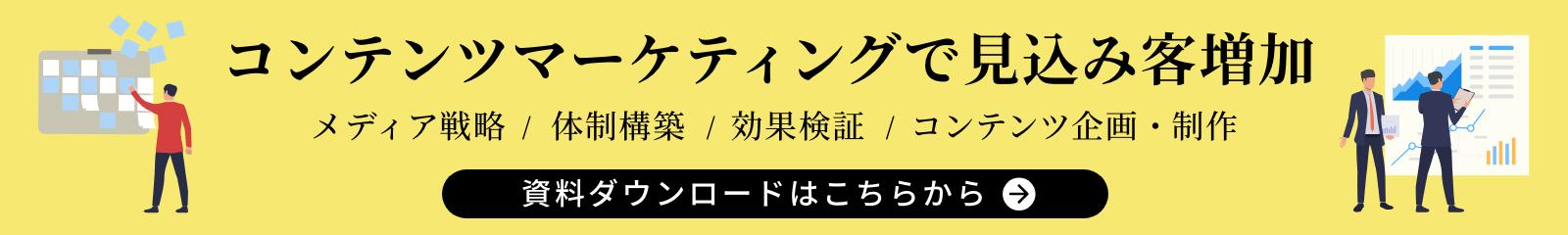 banner_yellow01