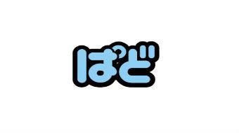 介護施設・老人ホームのポータルサイト「介護ぱど」のSEOコンサルティング ‐ 株式会社ぱど