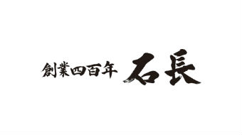 株式会社石長が運営するWebサイトのリニューアル時のSEO設計、コンテンツ企画・制作のサポート