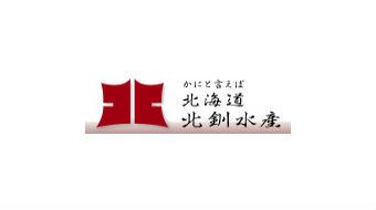 カネキタ北釧水産株式会社が運営する海産物のECサイトのSEOレポーティングとアドバイザリー