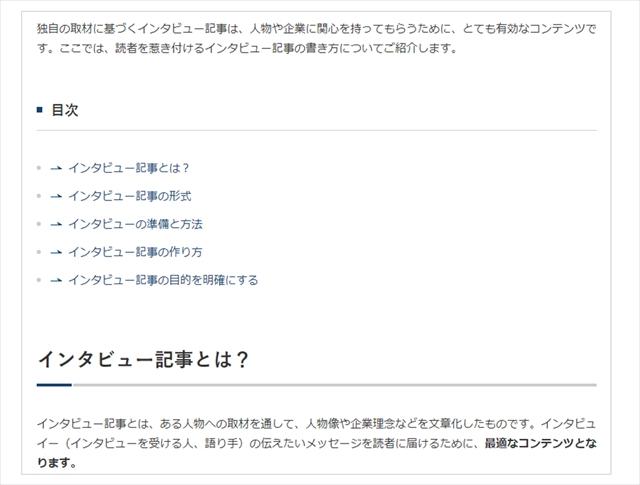 08_導入+_640