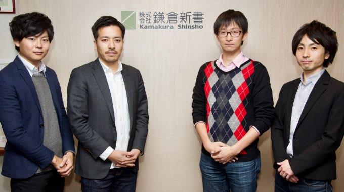 【インタビュー】経営直下のプロジェクトでSEO改善を推進し、昨対比売上71%増を実現した鎌倉新書の3つの秘策