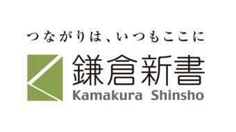 経営直下のプロジェクトでSEO改善を推進し、昨対比売上71%増を実現した鎌倉新書の3つの秘策【インタビュー】