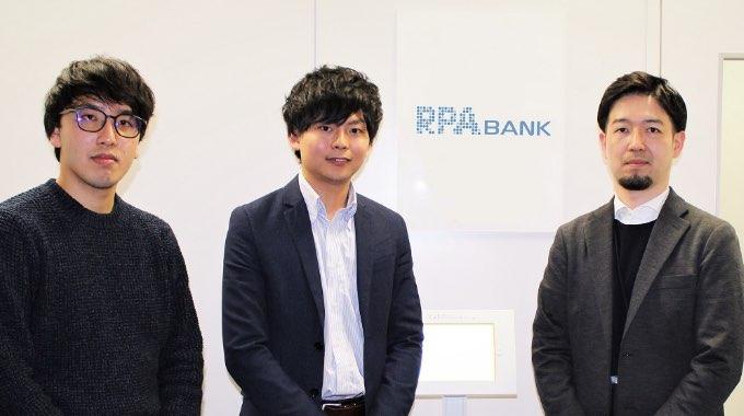 【インタビュー】BtoB向けRPAメディアのコンテンツをSEO施策でサポート - 株式会社セグメント