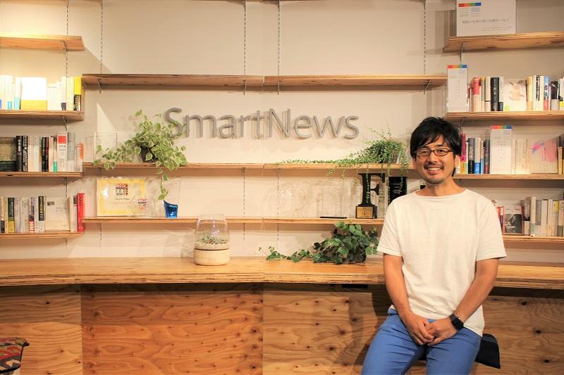 スマートニュース佐々木大輔氏に聞く・ネットメディアの変遷と未来の行方