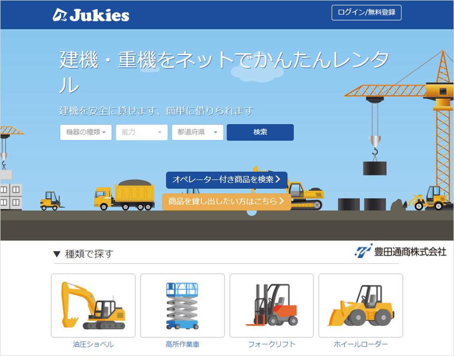 Jukies2