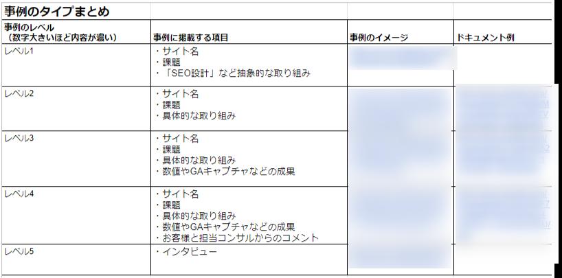 2020-03-19_11h46_15