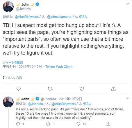 ジョンミュラーのツイート