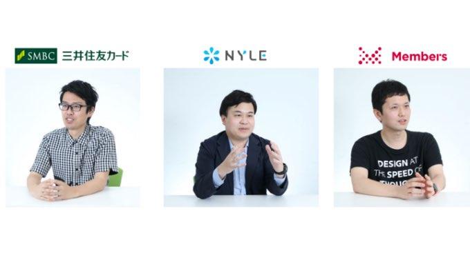 【インタビュー】三井住友カード、「セミインハウス」によるサイト作成を実現。事業主とベンダが良好な関係を保つための「2つの愛」とは
