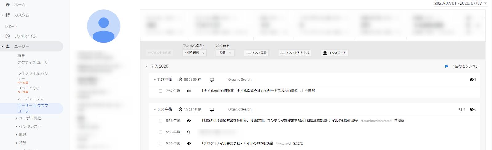 Google Analyticsの「ユーザー」→「ユーザーエクスプローラー」→一覧表示されるクライアントID