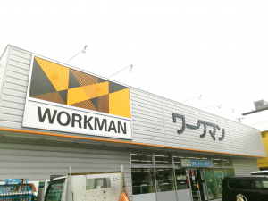 ワークマンファンのコンサルタントがワークマンのWebマーケティングの魅力を語る